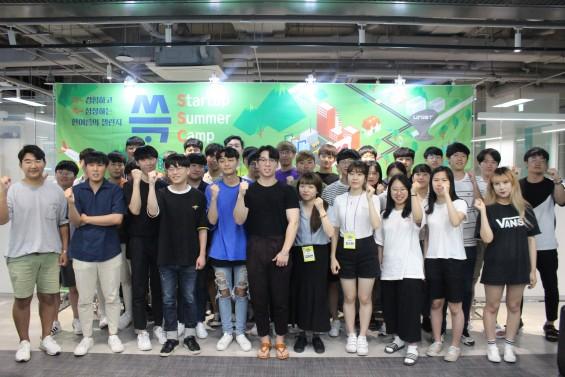 창업 꿈꾸는 대학생들, UNIST에 모인다