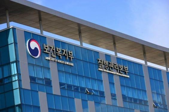 한국인 23만4000명 유전체와 질병이력 연구실에서 받아본다