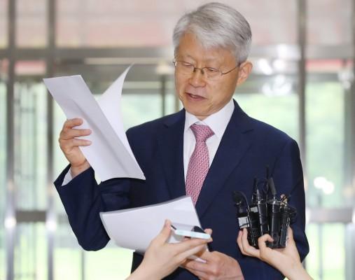 최기영 과기장관 후보자