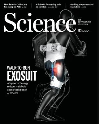 [표지로 읽는 과학] 로봇 바지 입고 힘 덜 들이고 달린다
