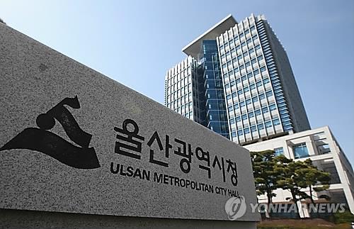 울산시 '게놈 엑스포 2019' 개최…세미나·체험행사 다채