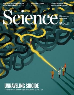 [표지로 읽는 과학] 희망 잃은 삶 구할 한줄기 빛 같은 과학 연구들