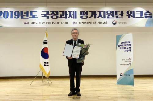 '가습기살균제 정보 제공' 정성환 길병원 교수 대통령 표창