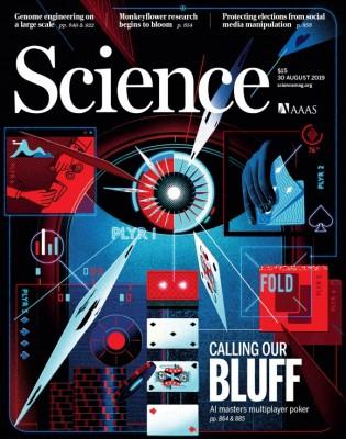 [표지로 읽는 과학] AI 프로 5명과 포커 대결서 압도적 승리