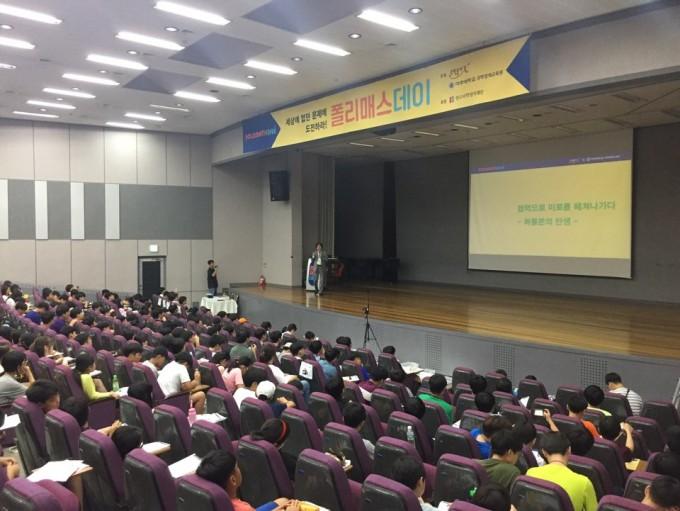 박형주 아주대 총장이 폴리매스데이 행사에서 강연을 진행하고 있다.