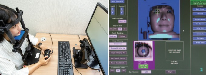 7월 5일 광주과학기술원 뇌언어인지실험실에서 안구운동측정기를 이용해 기자가 직접 언어 인지 과정을 확인해봤다. 얼굴을 고정한 뒤 모니터에 나오는 문장을 읽으며 OX 문제를 풀었다. 이영애 기자 yhlee@donga.com