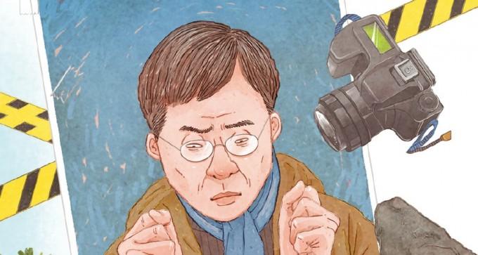 아마추어 고고학자 ′후지무라 신이치′는  구석기 유물을 발견하면서 유명해졌다. 하지만 훗날 날조 사건이 들통나 일본 전역에서 160곳 이상 이상의 유적을 조작했다는 사실이 밝혀졌다. 일러스트 박수영