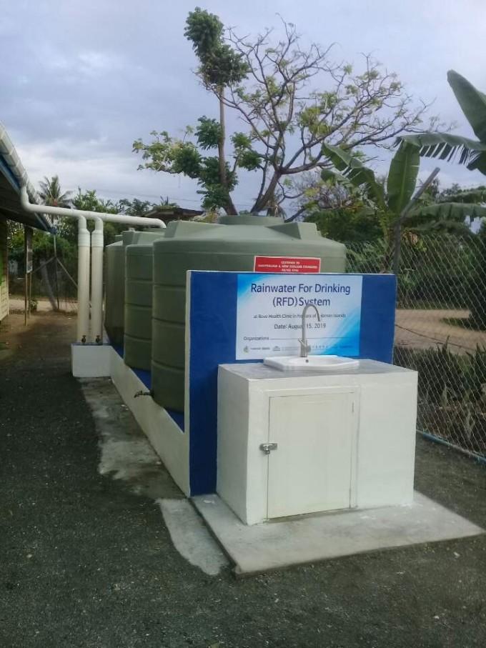 서울대 공대는 남태평양 솔로몬제도에서 ′빗물 식수화 시설