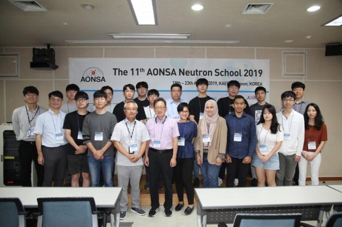 19일부터 오는 23일까지 대전 유성 원자력연 본원에서 '제11회 아시아-오세아니아 중성자 산란 스쿨'이 개최된다. 원자력연 제공