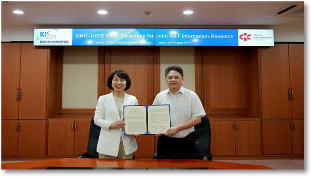 최희윤 KISTI 원장(왼쪽)과 랴오판규 CNIC 원장이 20일 양해각서를 체결했다. KISTI 제공
