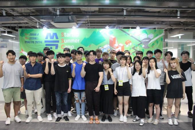 창업을 꿈꾸는 대학생 38명이 이달 5일 울산 울주군 울산과학기술원(UNIST) 캠프에서 열린 ′제2회 스타트업 썸머 캠프′에 참여했다. UNIST 제공