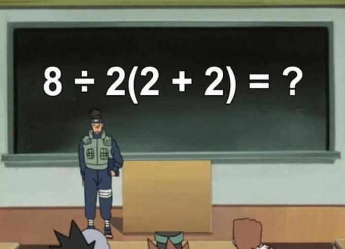 한 트위터에 올라온 ′8/2(2+2)=?′란 질문을 놓고 트위터 유저 간의 공박이 이어졌다. 트위터 캡처