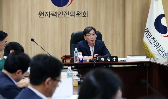 이달 9일 서울 중구 원자력안전위원회에서 제106회 원자력안전위원회가 열렸다. 원자력안전위원회 제공