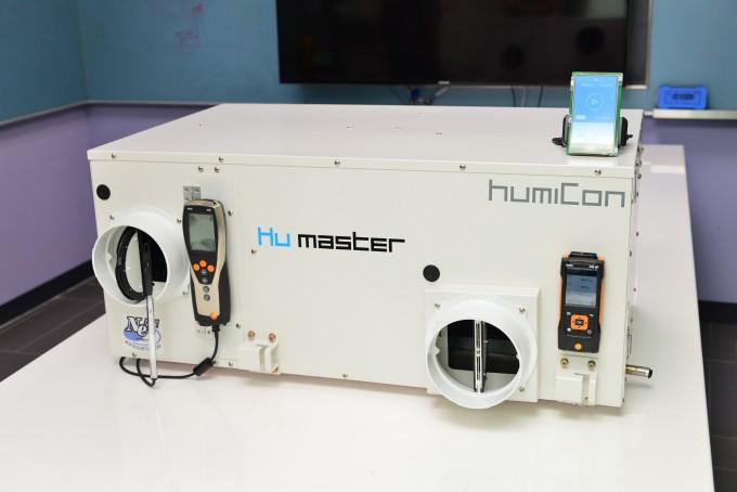 연구팀이 개발한 ′휴미컨′의 모습이다. KIST 제공