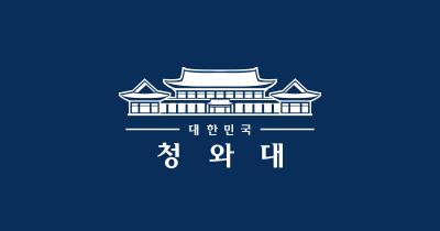 [전문]청와대 인사발표 브리핑 전문