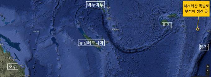 남태평양에서 해저화산 폭발로 엄청난 양의 부석이 생성된 곳. 부석들을 모두 합치면 축구장 2만 개를 합한 크기다. 구글맵 제공
