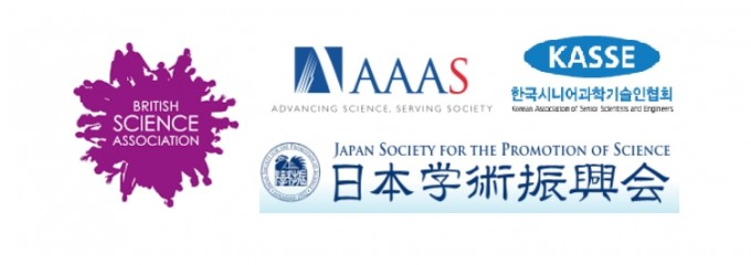 British Science Association /American Association for the Advancementof Science/jsps/kofst  제공