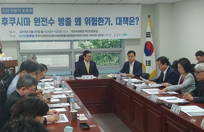 이달 30일 서울 여의도 국회 의원회관에서 ′후쿠시마 원전수 해상방출 왜 위험한가, 대책은?′을 주제로 토론회가 열렸다. 조승한 기자 shinjsh@donga.com