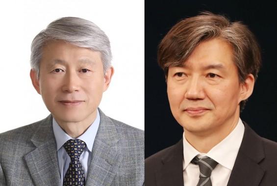 문재인 대통령, 최기영 과기정통부 장관 임명