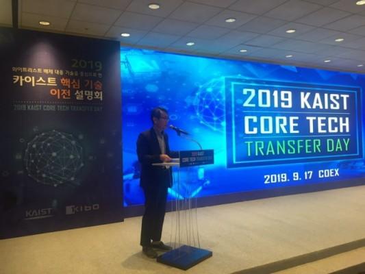 KAIST, 日수출규제 맞설 소재·부품 기술 보따리 풀었다