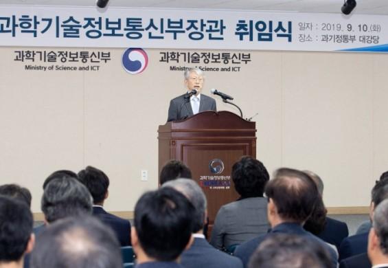 최기영 장관 첫 현장 방문지는 '지능형반도체 기업'