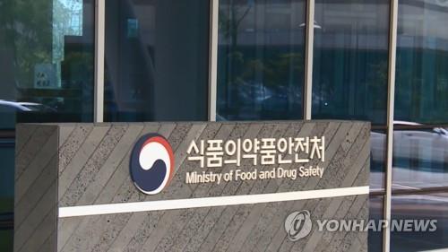 '발암 우려' 잔탁 판매 중지될듯…식약처, 오늘 공식 발표