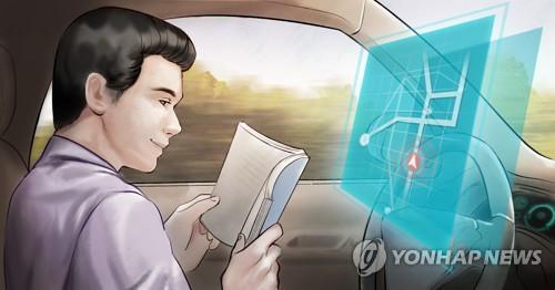 글로벌 완성차 10개사, 서울서 자율주행 통신 국제표준 논의