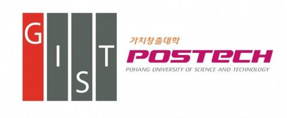 포스텍, GIST AI 대학원 추가 선정...내년 봄 운영 시작