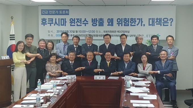 토론회 참석자들이 협력을 다짐하는 포즈를 취하고 있다. 조승한 기자 shinjsh@donga.com
