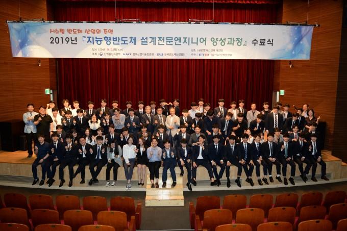 한국전자통신연구원(ETRI)은 ′지능형 반도체 설계 전문 엔지니어 양성교육′ 수료식을 개최했다고 5일 밝혔다.