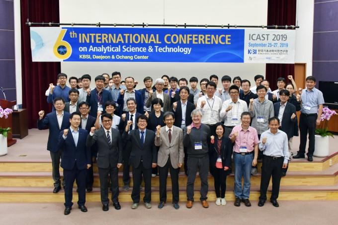 한국기초과학지원연구원(KBSI)은 이달 26일 오전 대전 대덕본원에서 ′제6회 분석과학국제콘퍼런스(ICAST 2019)′개막식을 열었다. 한국기초과학지원연구원 제공