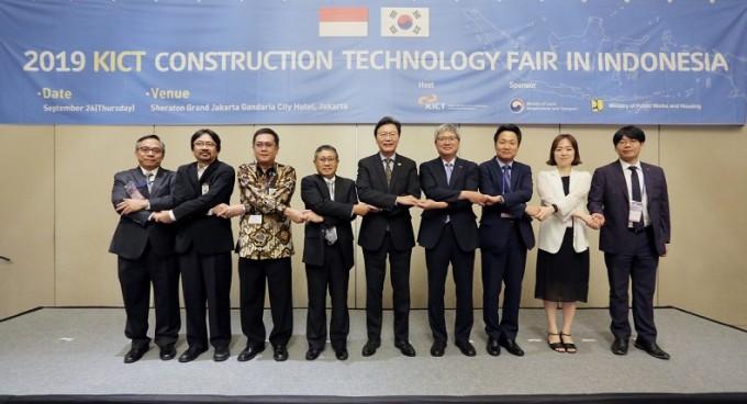 한국건설기술연구원이 26일 인도네시아 자카르타에서 해외기술설명회를 개최했다. 한국건설기술연구원 제공