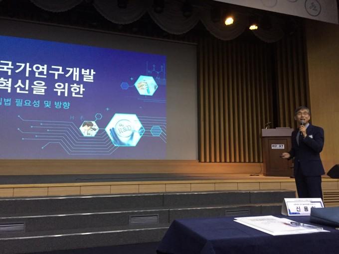 김성수 과학기술정보통신부 과학기술혁신본부장이 지난해 9월 23일 서울 강남구 한국과학기술회관에서 개최된 국가연구개발 혁신을 위한 특별법안 대토론회에서 특별법안의 개요를 설명하고 있다. 윤신영 기자