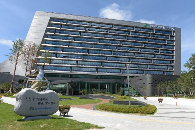 한국수력원자력(한수원)이 26일부터 ′연구기자재 공동 활용 서비스(K-SHARE)′를 제공한다고 밝혔다. 한국수력원자력 제공