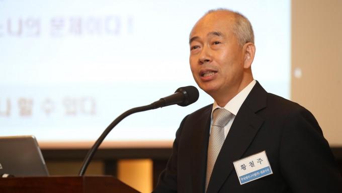 황철주 주성엔지니어링 회장은 24일 서울 중구 조선호텔에서 열린 제6회 IP전략포럼에서 혁신의 속도와 가치를 추구하는 기업가 정신과 지식재산 전략으로 기술혁신을 이뤄야 한다″고 강조했다. 한국공학한림원 제공