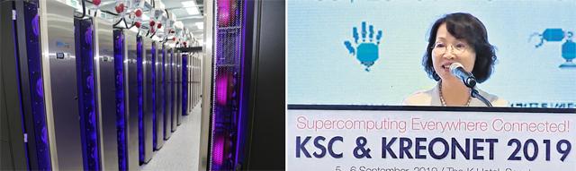 한국과학기술정보연구원(KISTI)에서 가동되고 있는 슈퍼컴퓨터 5호기 '누리온'. 오른쪽 사진은 최희윤 KISTI 원장이 '2019 한국 슈퍼컴퓨팅 콘퍼런스 및 국가과학기술연구망 워크숍'에서 누리온의 성과를 발표하는 모습. KISTI 제공