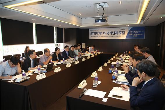 STEPI가 발족한 국가난제 포럼 회의가 열렸다. STEPI 제공.