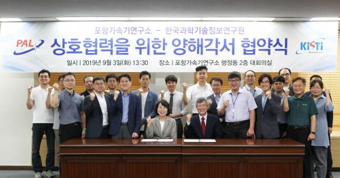 한국과학기술정보연구원(KISTI) 제공