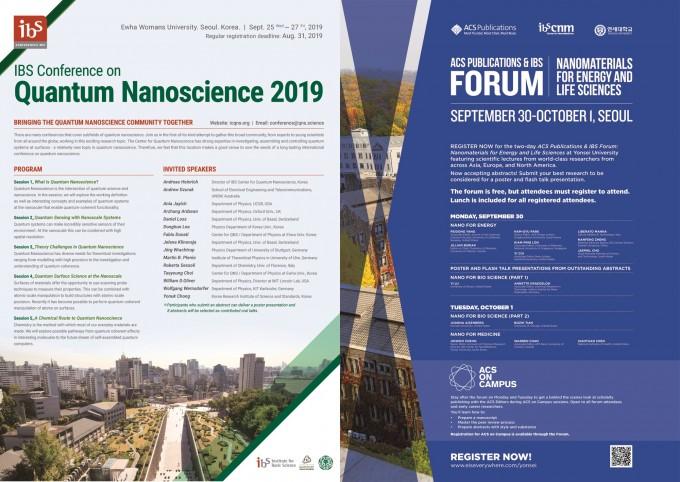 IBS 양자나노과학연구단(왼쪽) 및 나노의학연구단이 25일~10월 1일 각각 국제 학술대회를 개최한다. IBS 제공