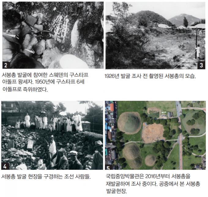 문화재청, 국립중앙박물관 제공