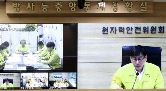 원안위, 태풍 '미탁' 대비 긴급상황점검회의 열어