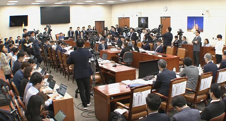 10월 2일 국회에서 과학기술정보방송통신위원회 국정감사가 열리고 있는 모습이다. 국회TV
