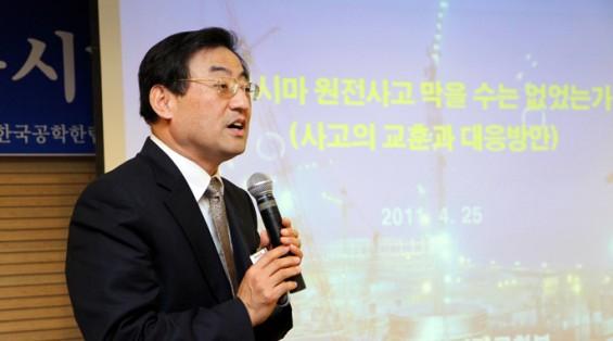 """김무환 포스텍 총장 """"AI·바이오·스마트시티 중심으로 4차 산업혁명 실증할 것"""""""
