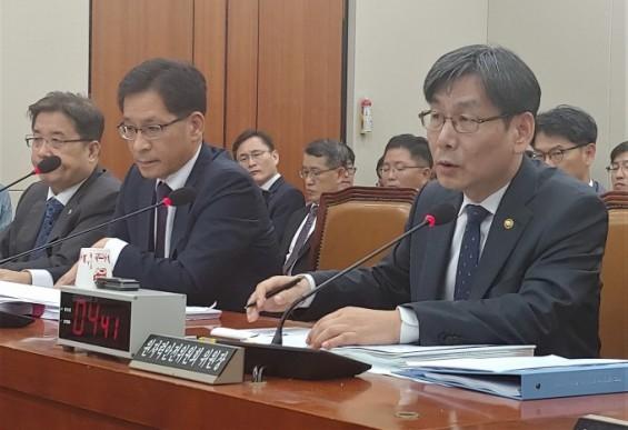 사용후핵연료 처분장·원전 드론 출몰 등 이슈 쏟아진 원안위 국감(종합)