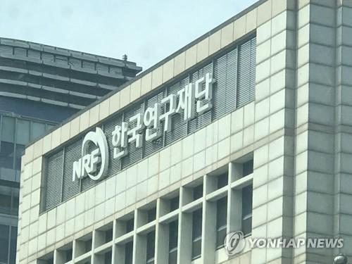 연구재단 '노벨상 근접 한국 학자' 놓고 '타당성·적절성' 논란