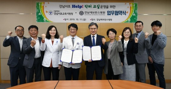 [의학게시판] 2019 건강나누리 아토피과학캠프 外