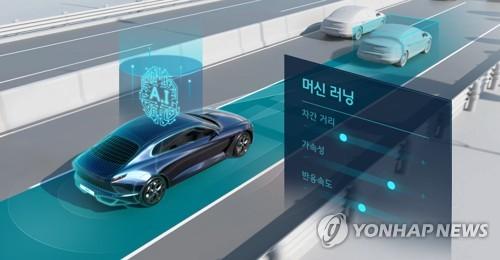 글로벌 자율주행 특허 '톱10'에 현대차·삼성·LG 포진