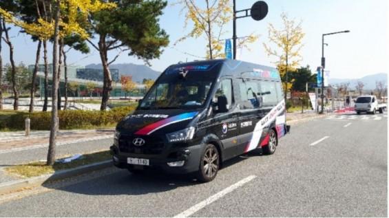 세종서 자율주행버스 첫 운행. 2023년 도입 목표