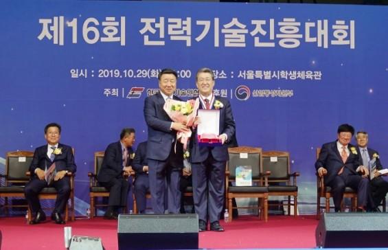 최규하 전기연구원장 '자랑스러운 전기인상' 수상