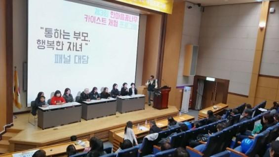 [과학게시판] KAIST, 다문화가정 위한 체험 프로그램 개최 外